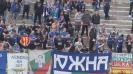 Радостта на левскарите след гола в Дупница