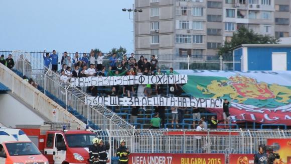 """Феновете на Нафтата: """"Нова база за Нефтохимик, бъдеще за децата на Бургас!"""""""