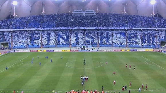 Хореография на феновете на Ал Хилал срещу иранския Персеполис