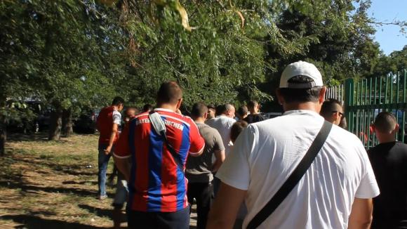 Атмосферата преди Сарая - ЦСКА