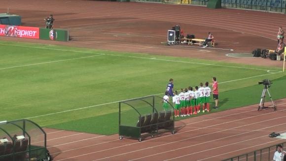 Оригинално: Вижте как представиха състава на България преди мача с Норвегия
