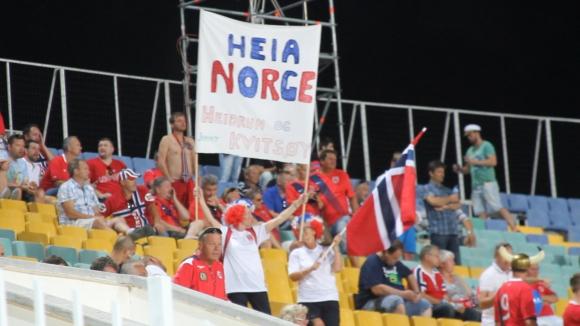 Стотици норвежци подкрепят отбора си в София