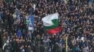 Национални знамена в агитката на Левски