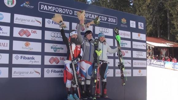 Рускиня и швейцарка триумфираха в Пампорово