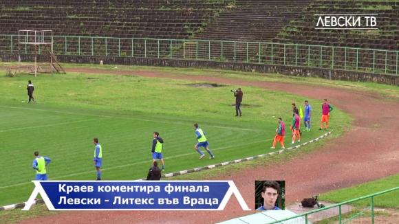 Божидар Краев в ролята на коментатор на финала за купата на БФС Левски - Литекс