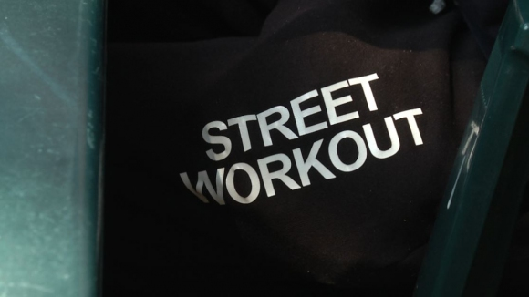 """Проведе се първият турнир по """"street fitness"""" свободен стил"""