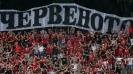 """Най-доброто от """"Армейците"""" срещу Славия"""