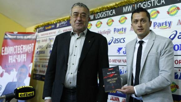 Христо Янев пред Sportal.bg: Написах книгата със сърце