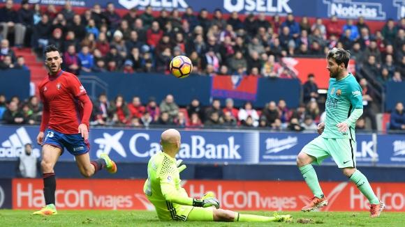 Осасуна - Барселона 0:3