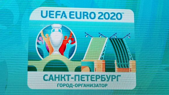 Представиха логото за Евро 2020