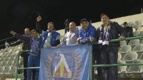 Българи подкрепиха сините срещу Виторул