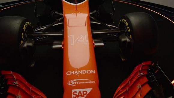 Mакларън представиха оранжевия МCL32