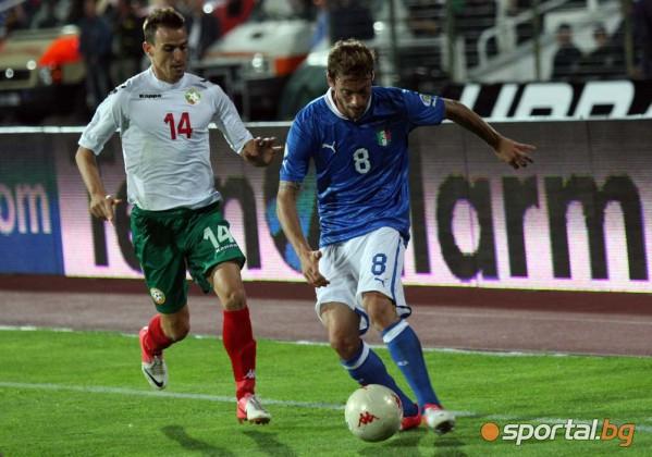 Преродена България изпусна Италия