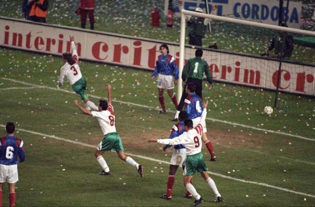 """Парк де Пренс"" - 17.11.1993"