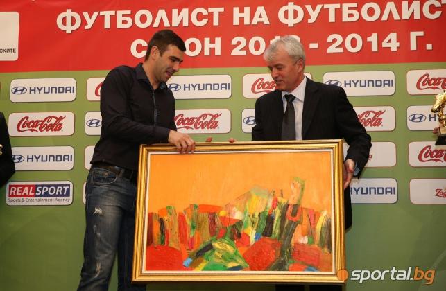 """Владо Стоянов е """"Футболист на футболистите"""" за 2013/2014"""