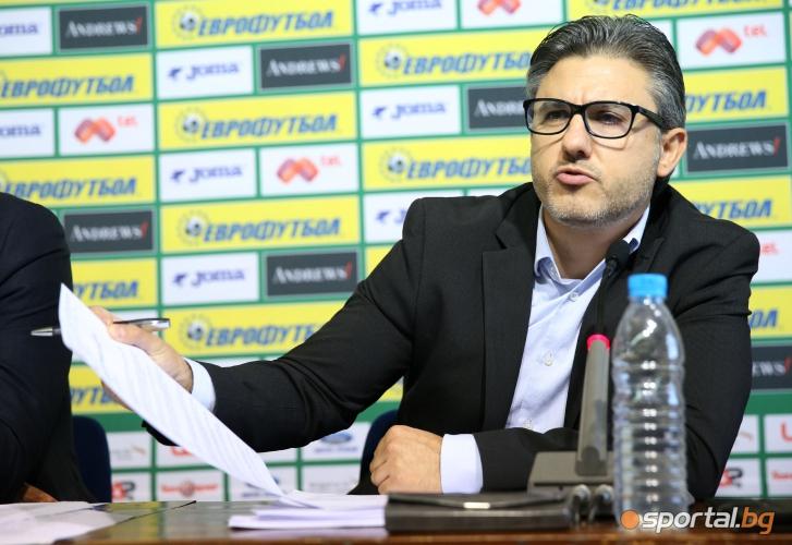 БФС даде пресконференция по повод наказанията на ФИФА към ЦСКА