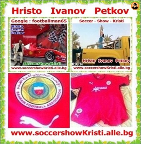 023.Hristo   Ivanov  Petkov