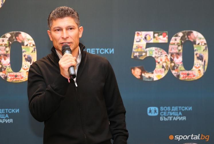 Краси Балъков отпразнува 50 си рожден ден с журналисти