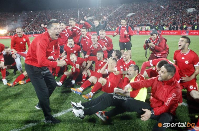 Червена радост след финала