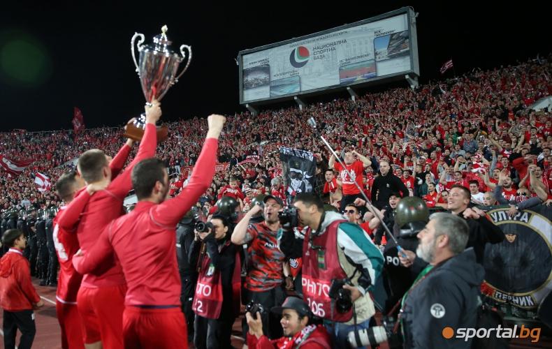 ЦСКА са носители на купата на България