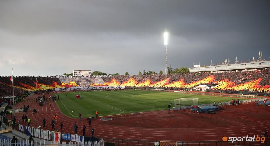Монтана - ЦСКА част II