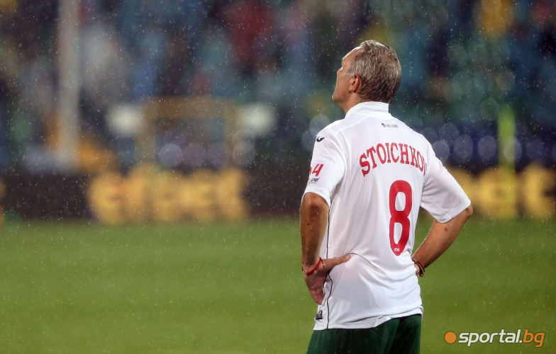 The great Hristo Stoichkov