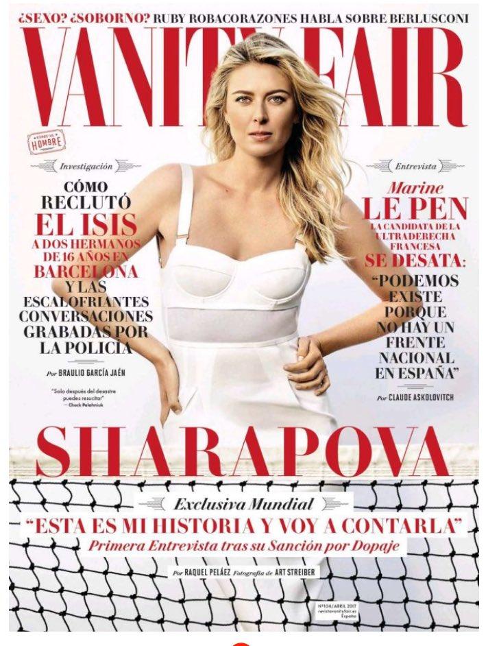 """Шарапова прелъстява от корицата на """"Vanity Fair"""""""