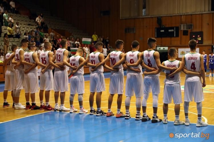 България U16 - Кипър U16