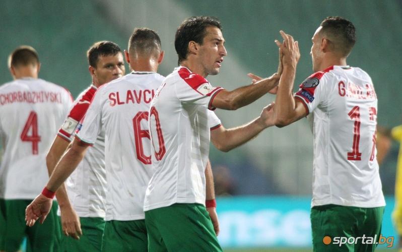 България - Швеция