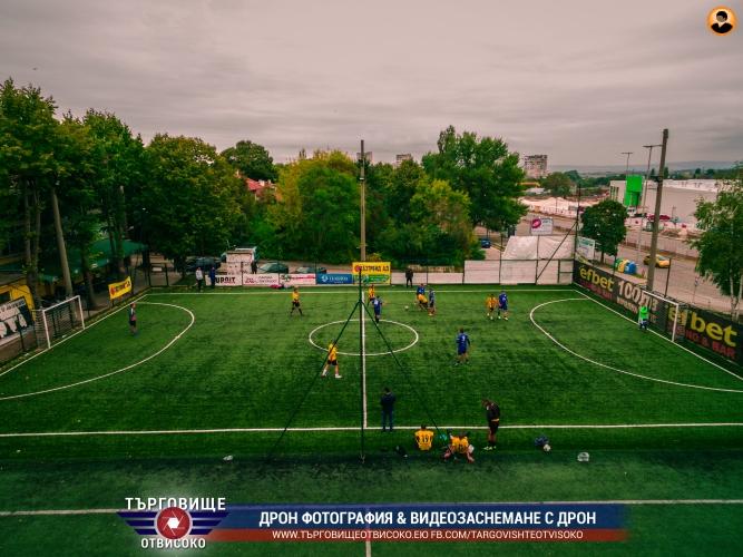 ФК Ракета - Las Bellas 2:4 (ШЛ Българска асоциация Мини Футбол)