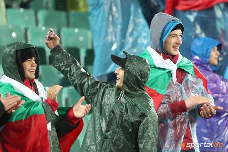 Феновете на България и Франция