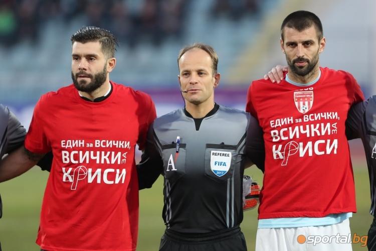 Божидар Митрев, Николай Йорданов, Диян Димов