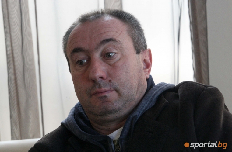 Интервю със Станимир Стоилов
