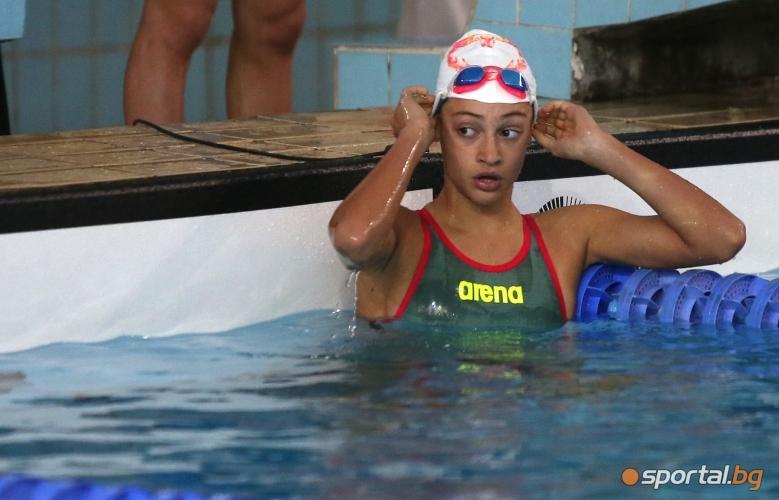 Трети ден от Държавното първенство по плуване на малък басейн