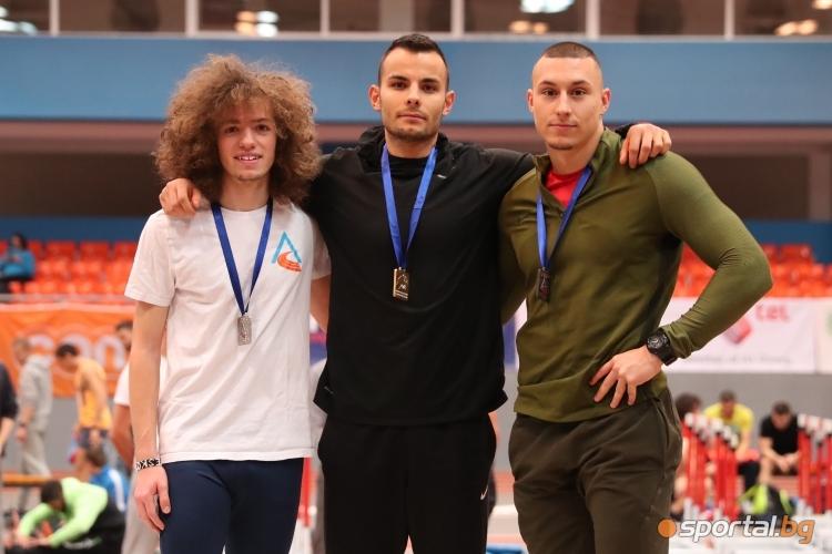 "47-ми Международен турнир ""Академик"""