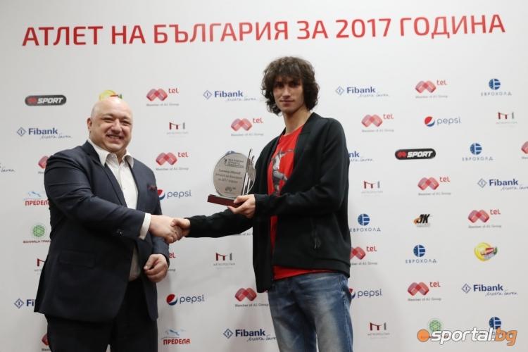 """Церемония по награждаване на """"Атлет на 2017 година"""""""