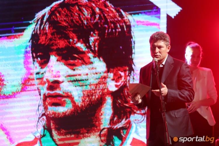 """Церемония по награждаване на """"Футболист на годината 2017"""""""