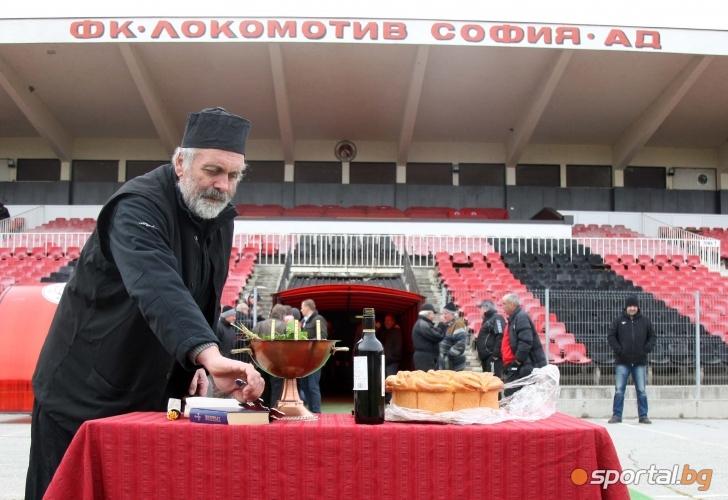 Локомотив (София) стартира с двама нови и водосвет за здраве и успех
