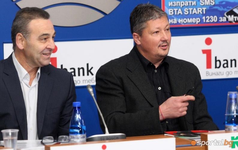 Любослав Пенев и екипът му с пресконференция за предстоящия конгрес