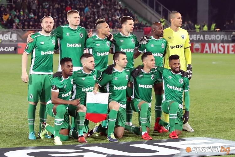 Лудогорец - Милан 0:3