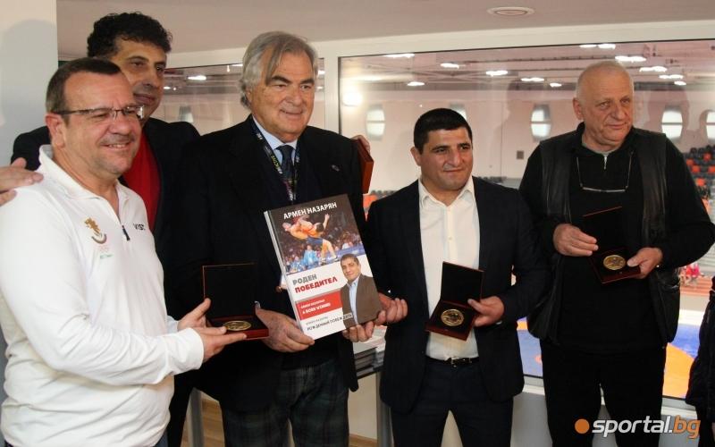 Армен Назарян представи книгата си