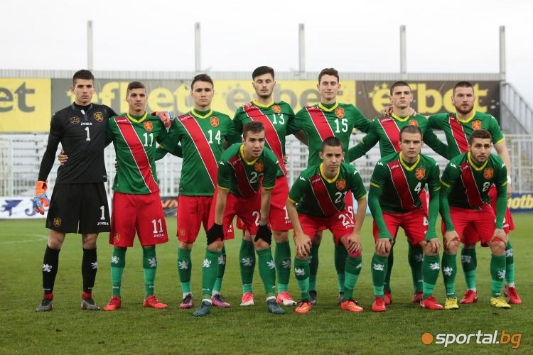 България U21 - Словения U21