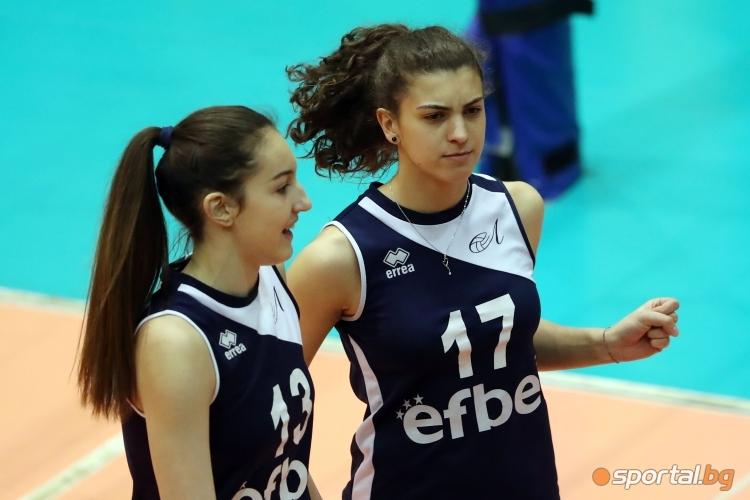 Левски - Марица