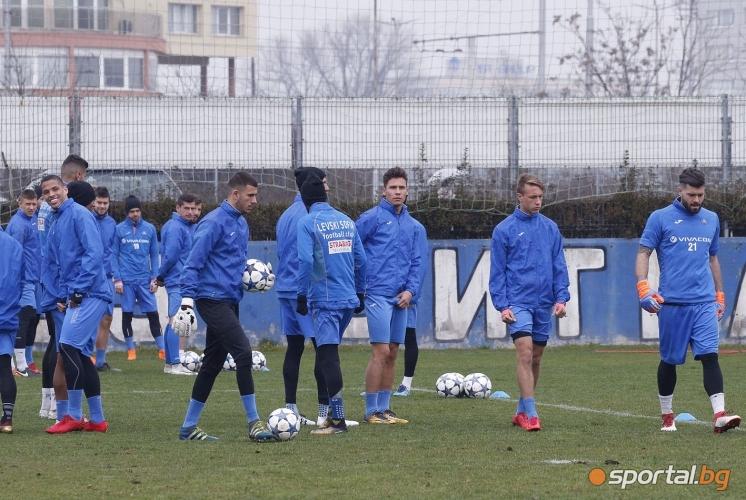 Тренировка на Левски преди дербито