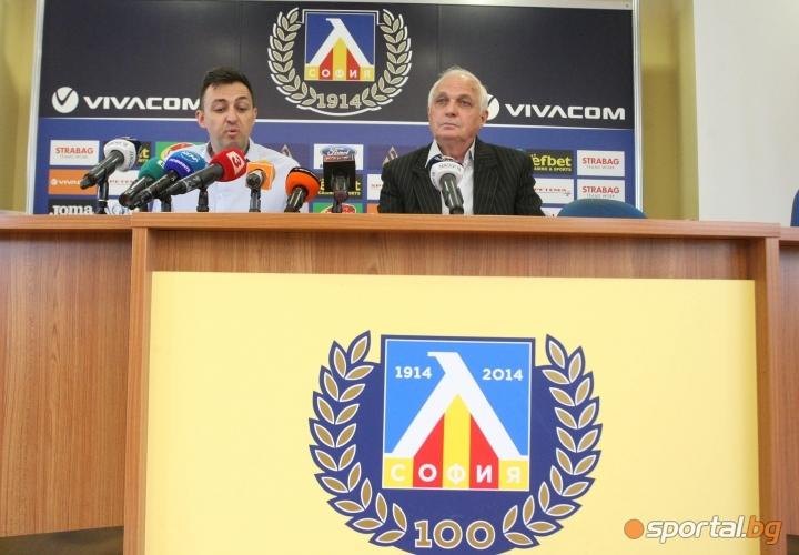 ПКФ на Левски за честванията на Гунди по време на мача с Ботев(Пловдив)