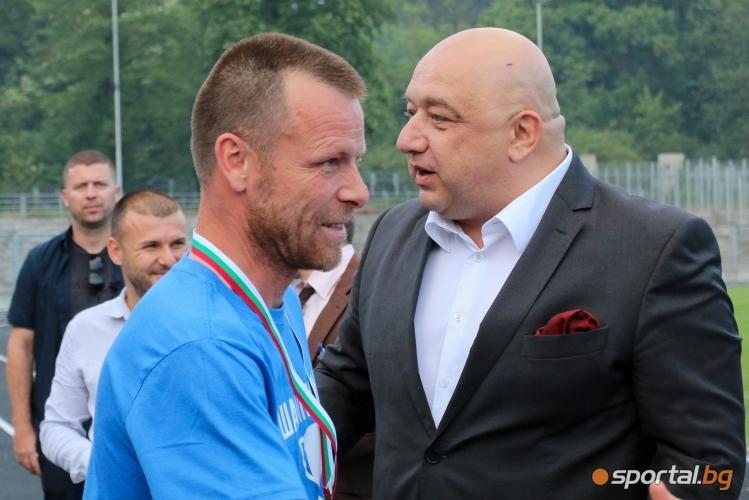 Арда вдигна шампионската купа