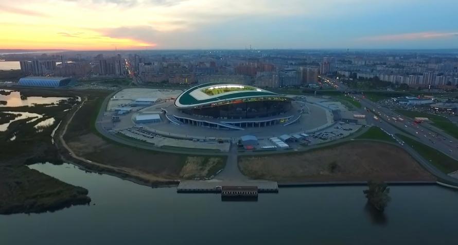 Казан Арена