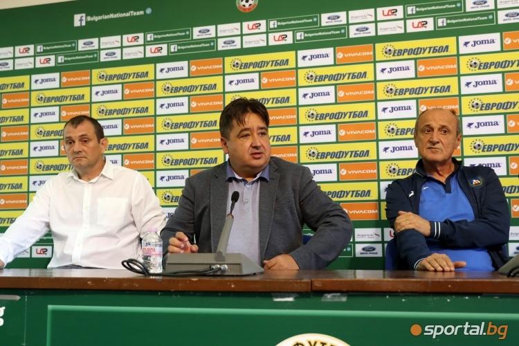 Пресконференция преди финала за Купата на България