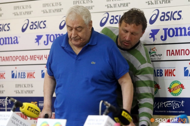 Пресконференция за предстоящата среща между Левски и Бока Хуниорс