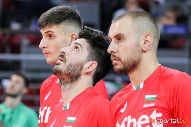 България - Русия II